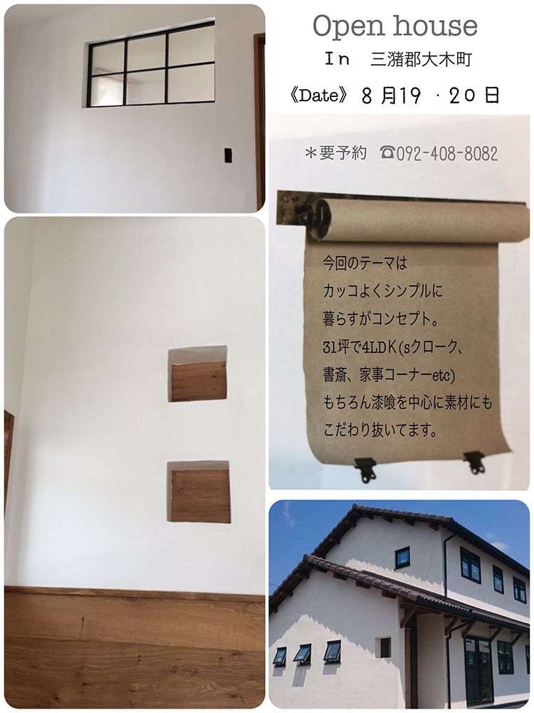 8/19.20 open house